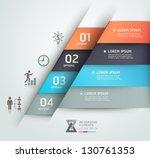 modern business steb origami... | Shutterstock .eps vector #130761353