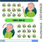a set of old men in sportswear... | Shutterstock .eps vector #1307690620