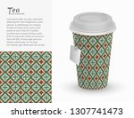 cardboard paper cup of tea with ... | Shutterstock .eps vector #1307741473