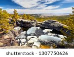beautiful lake with ice in the... | Shutterstock . vector #1307750626