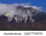 ile ape is an active volcano in ... | Shutterstock . vector #1307775970