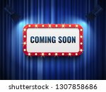 coming soon background. special ... | Shutterstock . vector #1307858686