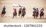 shymkent  kazakhstan  november... | Shutterstock . vector #1307861233