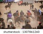 shymkent  kazakhstan  november... | Shutterstock . vector #1307861260