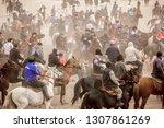 shymkent  kazakhstan  november... | Shutterstock . vector #1307861269