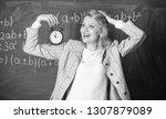 time for break. time has matter ... | Shutterstock . vector #1307879089