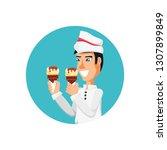 ice cream salesman avatar...   Shutterstock .eps vector #1307899849