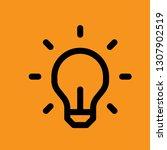 business sign premium icon...   Shutterstock .eps vector #1307902519