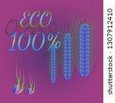 background pattern nature... | Shutterstock .eps vector #1307912410