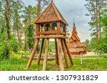 chapel in the hills in rapid... | Shutterstock . vector #1307931829