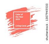 coral brushstroke with frame... | Shutterstock .eps vector #1307945533