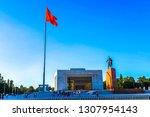 bishkek  kyrgyzstan   june 2017 ... | Shutterstock . vector #1307954143