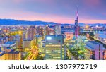 fukuoka  japan downtown city... | Shutterstock . vector #1307972719