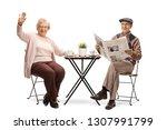 full length portrait of an... | Shutterstock . vector #1307991799