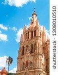 church town san miguel de... | Shutterstock . vector #1308010510