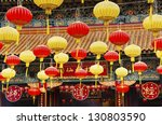 paper lanterns in in wong tai... | Shutterstock . vector #130803590