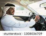 middle east arab man driving...   Shutterstock . vector #1308036709