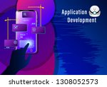 application development banner. ...