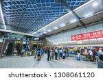 taipei taiwan   may 10 2018  ...   Shutterstock . vector #1308061120