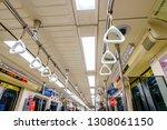 taipei taiwan   may 10 2018  ...   Shutterstock . vector #1308061150