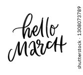 spring month vector hand...   Shutterstock .eps vector #1308073789