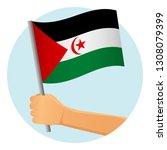 sahrawi arab democratic... | Shutterstock .eps vector #1308079399