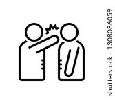 vector icon for neglect   Shutterstock .eps vector #1308086059