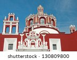 dome of santo domingo church ... | Shutterstock . vector #130809800