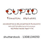 romantic alphabet with arrows... | Shutterstock .eps vector #1308134050