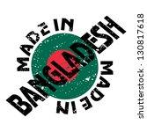 vector label made in bangladesh | Shutterstock .eps vector #130817618