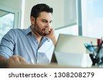 angry hispanic businessman...   Shutterstock . vector #1308208279