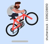 man jumps on a bicycle.... | Shutterstock . vector #1308228850