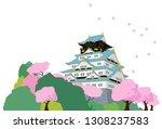 japanese osaka castle and... | Shutterstock .eps vector #1308237583