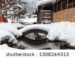 shirakawago village with snow... | Shutterstock . vector #1308264313