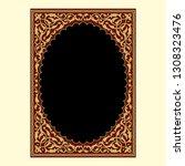 arabic floral frame.... | Shutterstock .eps vector #1308323476