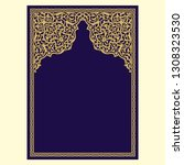 arabic floral frame.... | Shutterstock .eps vector #1308323530