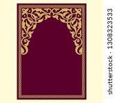 arabic floral frame.... | Shutterstock .eps vector #1308323533