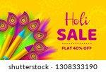 holi sale promotional... | Shutterstock .eps vector #1308333190