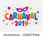 popular event in brazil.... | Shutterstock .eps vector #1308375466
