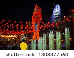 the lion's performance on... | Shutterstock . vector #1308377560