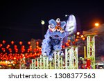 the lion's performance on... | Shutterstock . vector #1308377563
