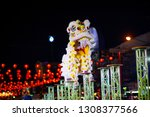 the lion's performance on... | Shutterstock . vector #1308377566