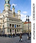 poznan poland   february 6th... | Shutterstock . vector #1308384829