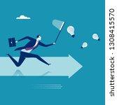 chasing ideas. business vector... | Shutterstock .eps vector #1308415570