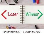 loser versus winner words...   Shutterstock . vector #1308450709