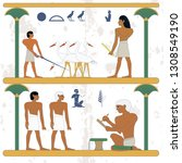 ancient egypt background.... | Shutterstock .eps vector #1308549190