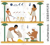 ancient egypt background.... | Shutterstock .eps vector #1308549193