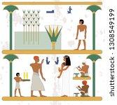 ancient egypt background. egypt ... | Shutterstock .eps vector #1308549199