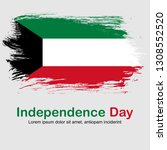 happy kuwait independence day... | Shutterstock .eps vector #1308552520