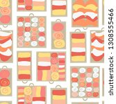 drawer organization seamless... | Shutterstock .eps vector #1308555466
